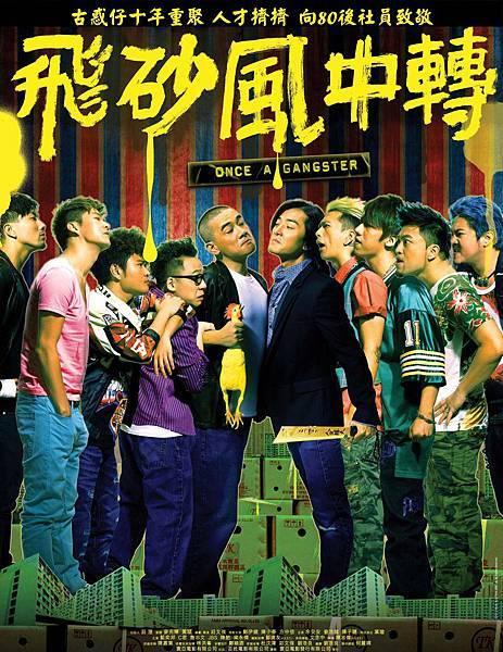 OAG Regular Poster 1.jpg