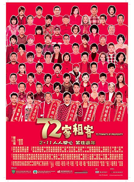 Poster_Cinema_aw.jpg