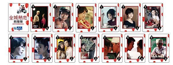 0125 HSD Play Cards5.jpg