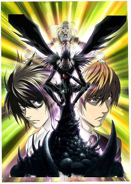 Death note SP.jpg