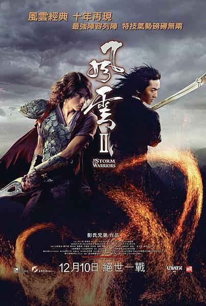 K TSW Poster.jpg