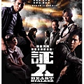 TBS poster ref2.jpg