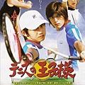 prince_of_tennis_movie.jpg