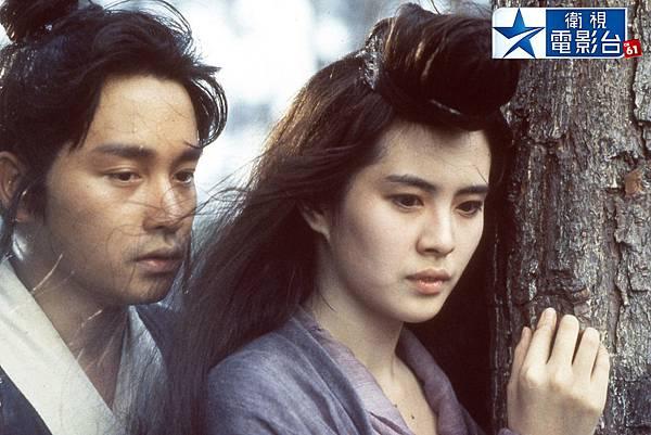 GP007-A-Chinese-Ghost-Stoey-II-S06.jpg