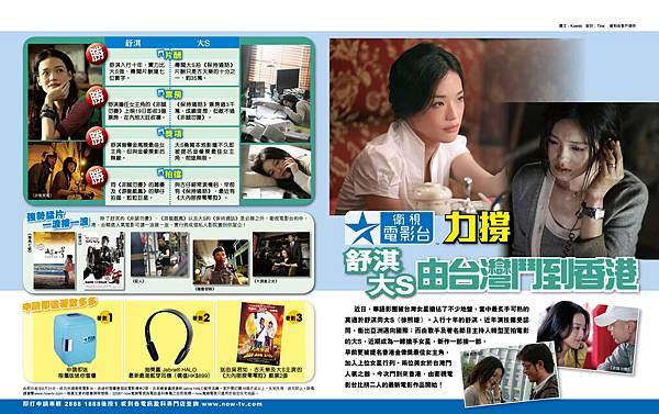 starTV-01.jpg