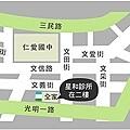1957586318-星和竹北店地圖.jpg