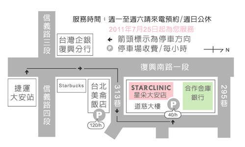 1957586317-星采大安店地圖.jpg