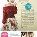 內頁-中國達人-02.jpg