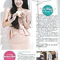 內頁-中國達人-04.jpg