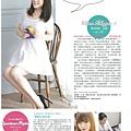 內頁-中國達人-06.jpg