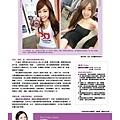 內頁-年前美麗計畫-02.jpg
