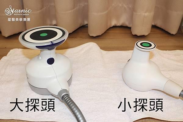 星和台中_歐萃學超音波系統(標靶震波)_Mika06