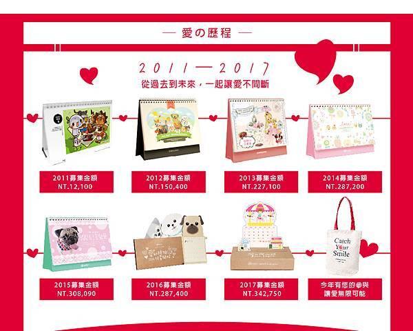 星美人商品介紹頁_1100-09.jpg
