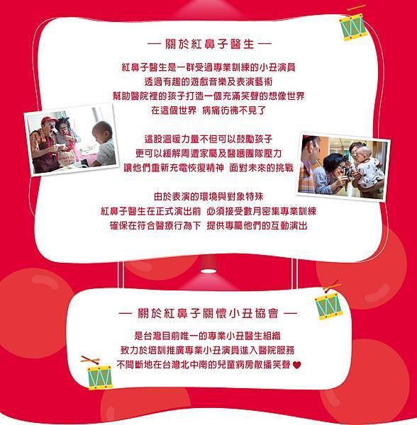 星美人商品介紹頁_完售_1100-03.jpg