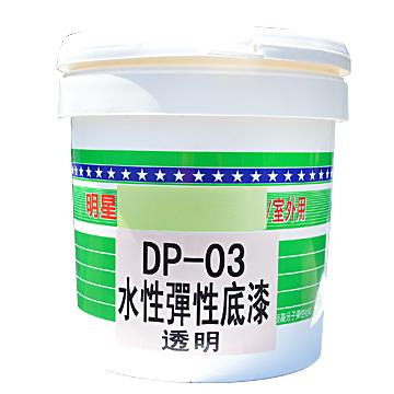 DP-03