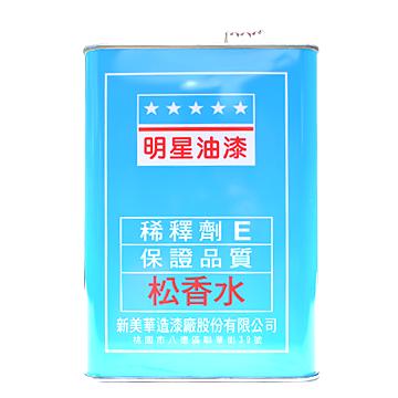 TH-14松香水
