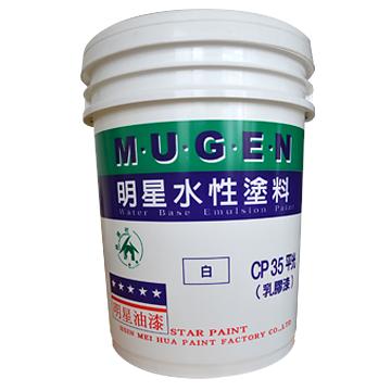 CP-35水性水泥漆(室內用%2F平光)