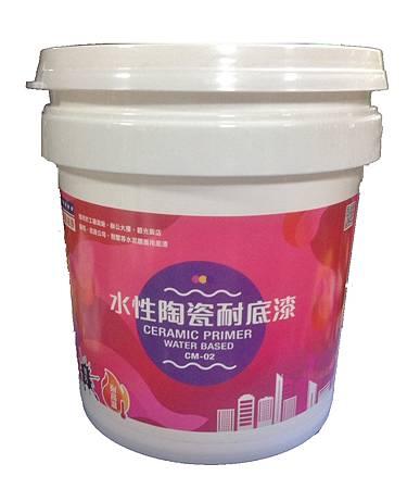CM-02水性陶瓷耐底漆
