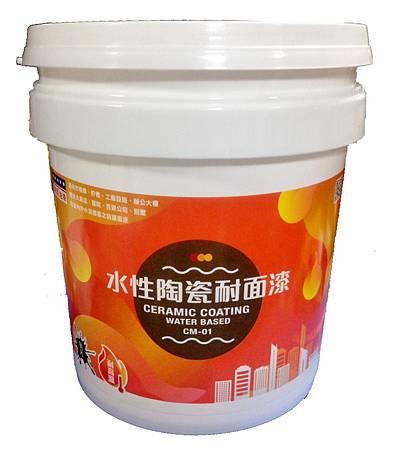 CM-01水性陶瓷耐面漆