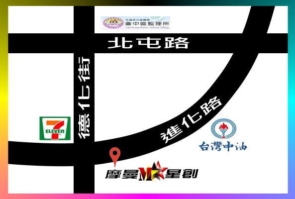 總店地圖.jpg