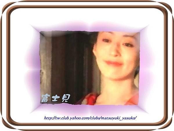 yasuko6
