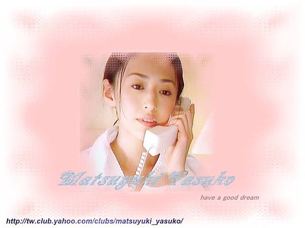 yasuko7