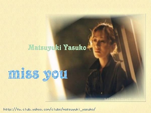 yasuko10