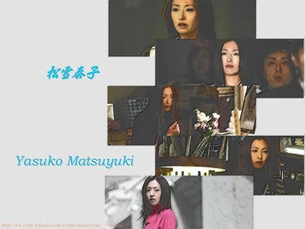 Yasuko_wall