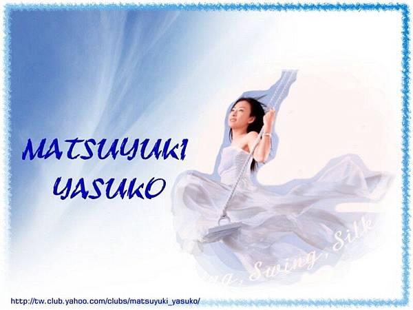 YASUKO16