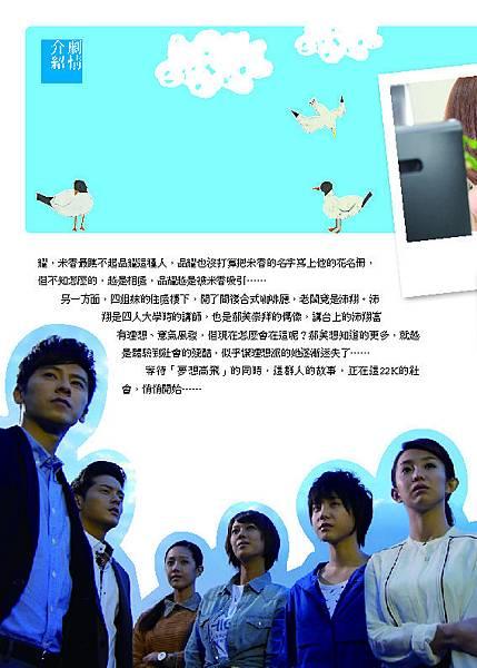 22K劇情3