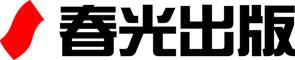 002(春光出版 logo).JPG
