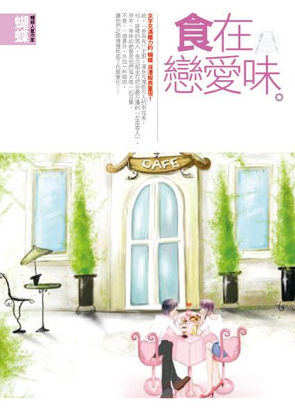 OF0019封面正(小).jpg