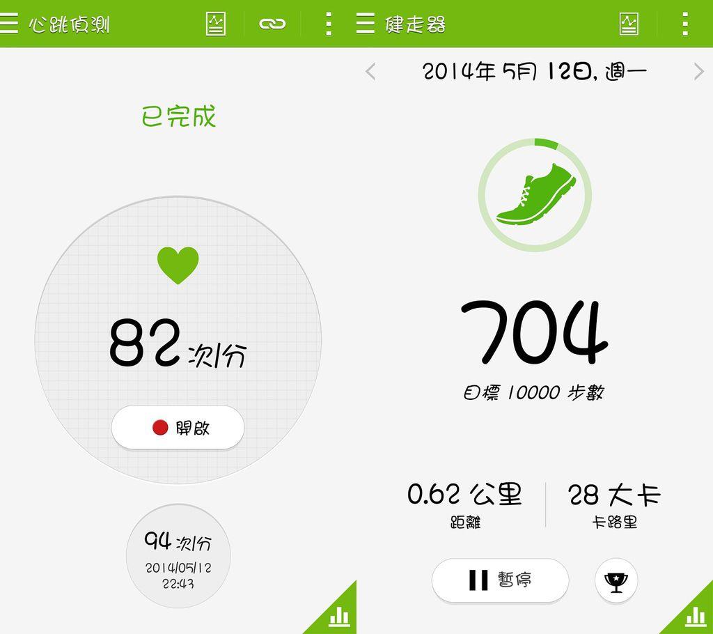 S Health1.jpg