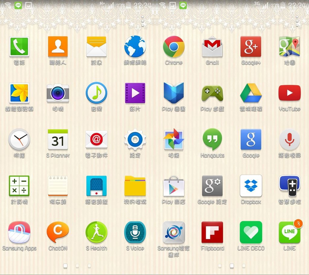 Screenshot_2014-05-12-22-24-49-horz.jpg