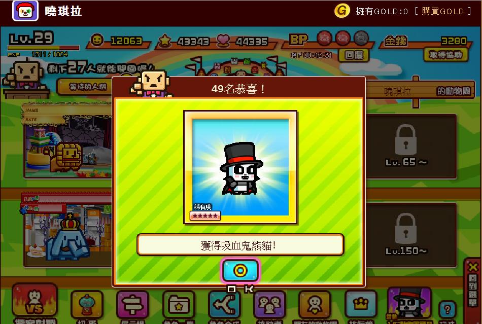 SAM_7919.jpg