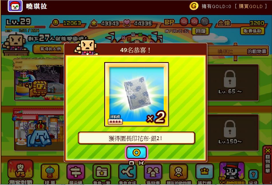 SAM_7921.jpg
