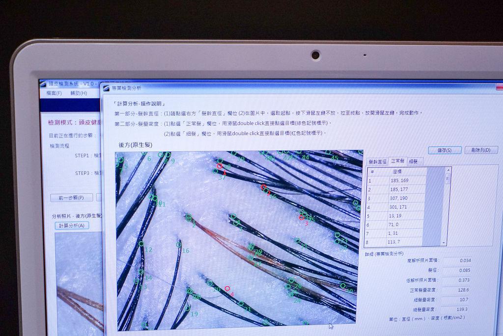 DSC08585.jpg