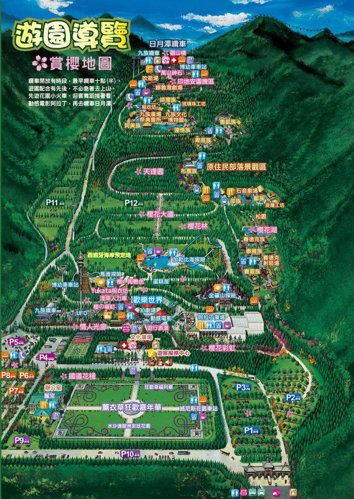 賞櫻地圖.jpg