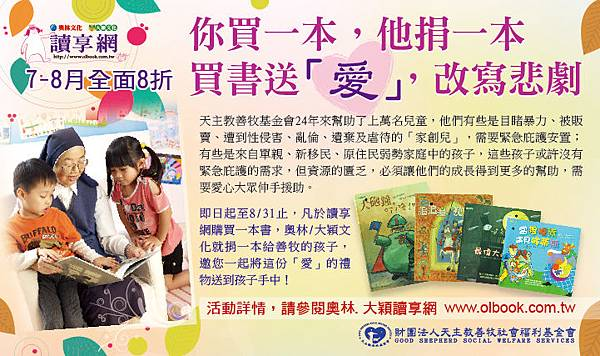 20116月份季刊大穎文化廣告頁720x426.jpg
