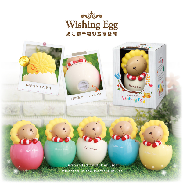 yahoo-egg