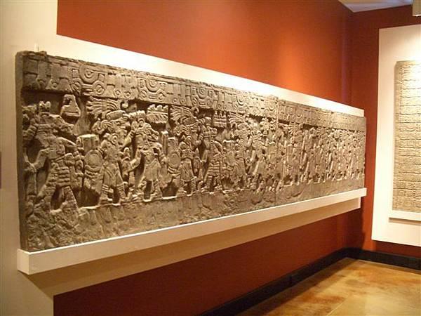 哈佛自然歷史博物館-馬雅文明
