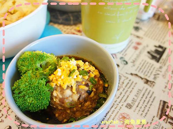 鹹蛋蒸肉5.jpg