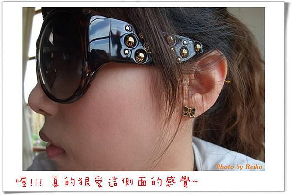 很愛的眼鏡 (2).JPG