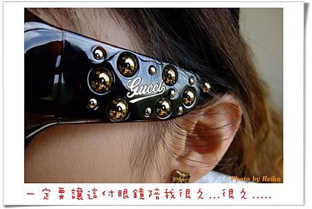 很愛的眼鏡 (3).JPG