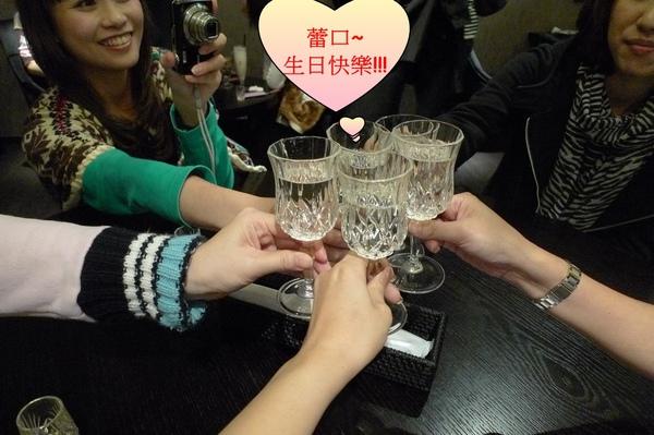 蕾口~生日快樂.JPG
