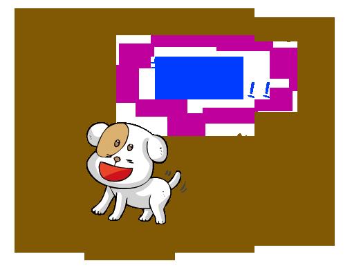 福狗_投稿看過來.png