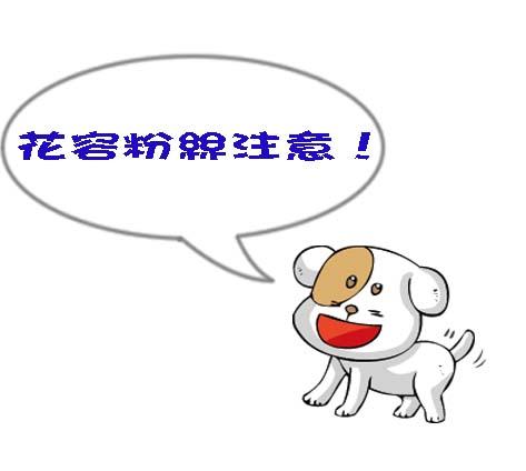 福狗對話1110.jpg