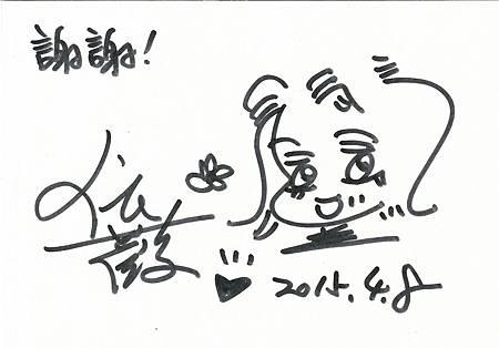 簽名酷卡-2.jpg