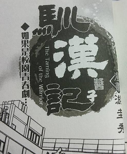 DSC_5967.JPG