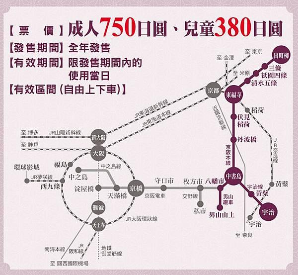 img_map_kyoto_b